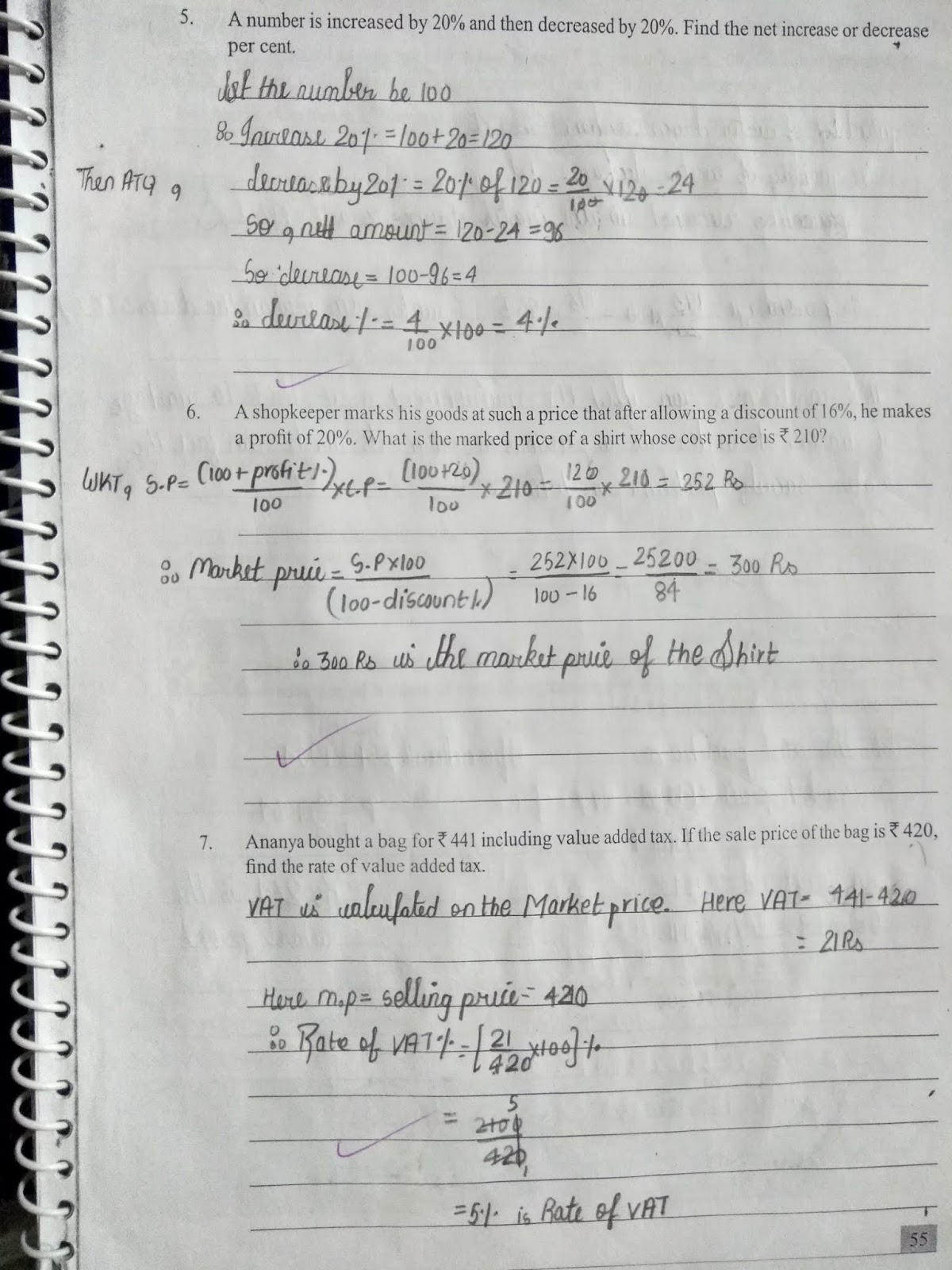 Math Ch 13 Percentage and its application (workbook exercise)