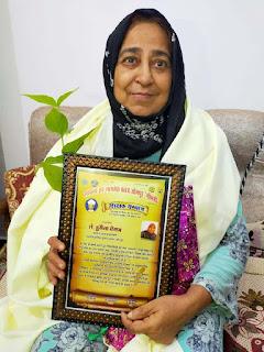 जनपद की पहली महिला लेफ्टिनेंट हुसेना बेगम नहीं रहीं   #NayaSaberaNetwork
