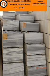 Al Cobra Turkish Equator marble