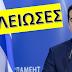 Αποκάλυψη - βόμβα! Αυτά είναι τα δύο σενάρια που επεξεργάζεται η Αμερική για την Ελλάδα...
