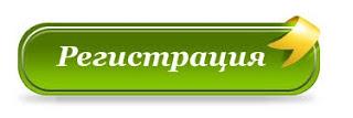http://9n2.ru/231820757