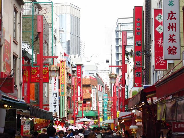 Kobe Nankinmachi Chinatown. Tokyo Consult. TokyoConsult.