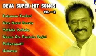 Deva Super Hit Songs | Vol 2 | Video Jukebox | Hit Tamil Movie Songs | Deva Hits