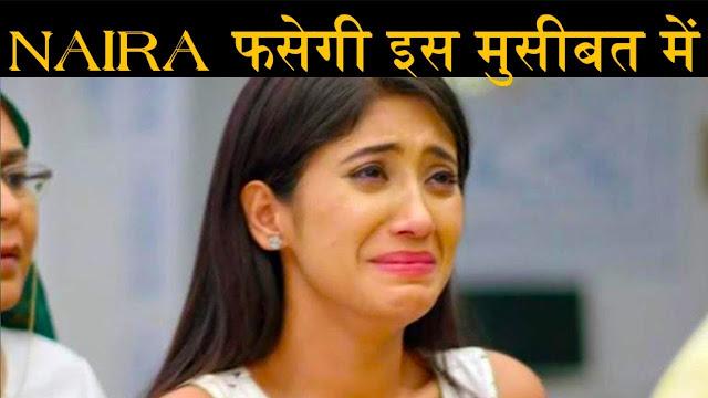 Yeh Rishta Kya Kehlata Hai: Dadi irked with Kartik Naira's twinning look