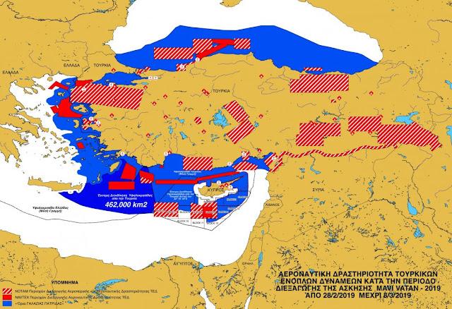 Τι σημαίνει η απειλή εισβολής της Τουρκίας στην ελληνική ΑΟΖ