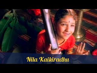 Nila-Kaigirathu-Female-Song-Lyrics