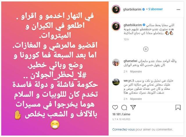 تونس: كريم الغربي يهاجم بعنف رئيس الحكومة هشام المشيشي وقرارته ويدعو الي التمرد عليها...