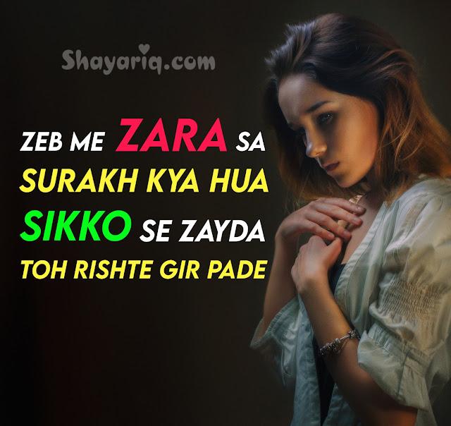 Facebook status, whatsApp Status, shayari, new shayari, status