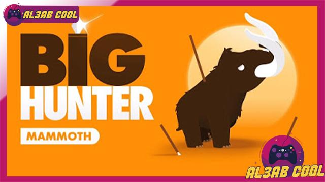 تحميل  لعبة Big Hunter MOD للأندرويد من الميديا فاير
