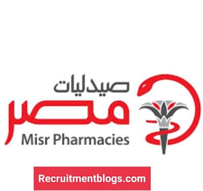 Pharmacists At Misr Pharmacies