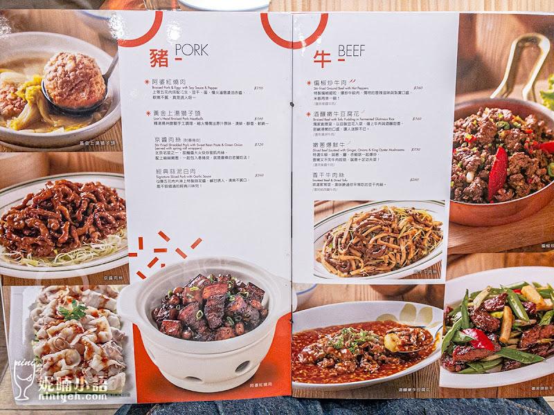 【微風南山美食】時時香RICE BAR。潮創中餐三種米食吃到飽