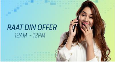 Telenor late night offer Package Code 2020