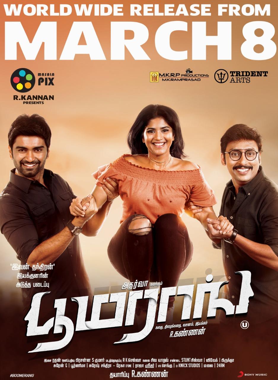 BOMMERANG (2020) Telugu 350MB WEB-DL 480p