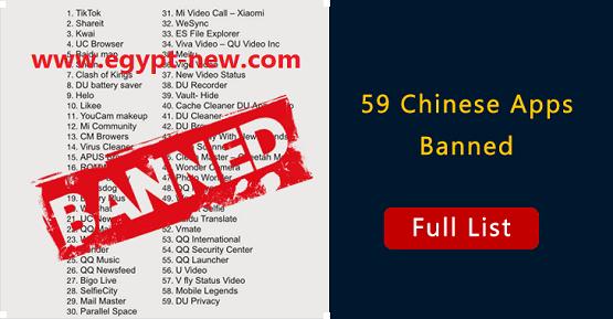 ضرب متقدم !! حظرت الهند 59 تطبيقًا صينيًا بما في ذلك TikTok و UC Browser و SHAREit