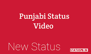 New Punjabi Status Video