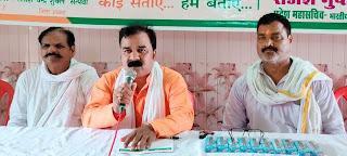 भारतीय जन नायक पार्टी की बैठक सम्पन्न   #NayaSaberaNetwork