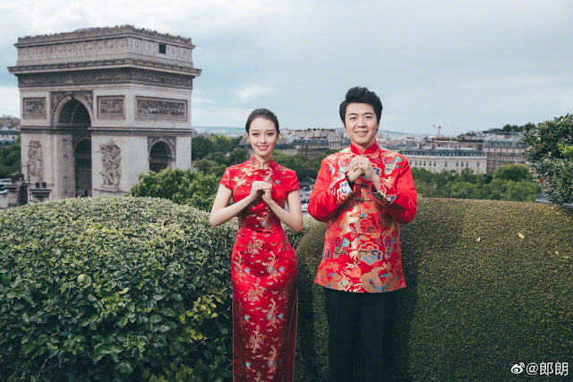 Lang Lang married