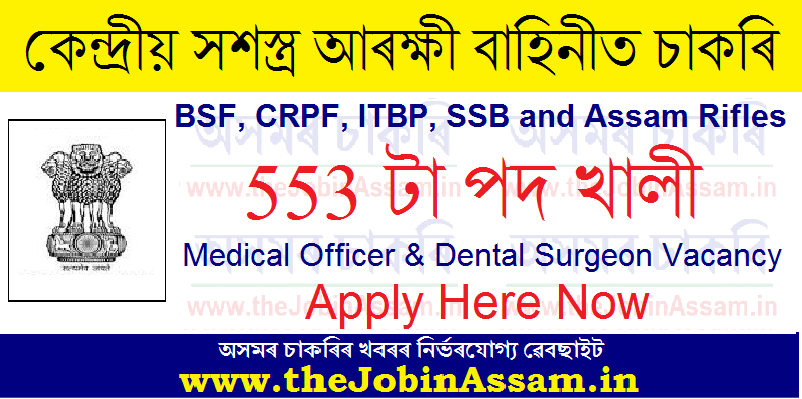 CAPF Recruitment 2021 - 553 Medical Officer & Dental Surgeon Vacancy