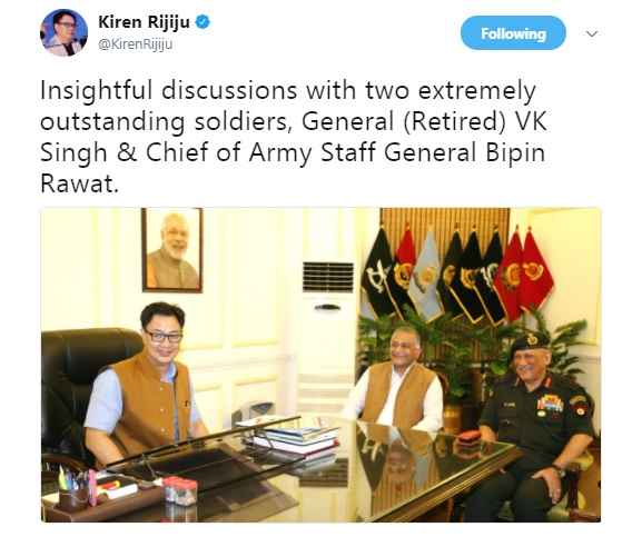 kiren-rijiju-general-vk-singh-and-general-bipin-rawat-image