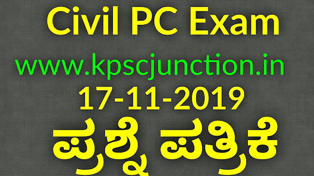 (17-11-2019)Civil Police Constable  Question paper and Key naswers