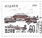 Selo Circo de Pyongyang