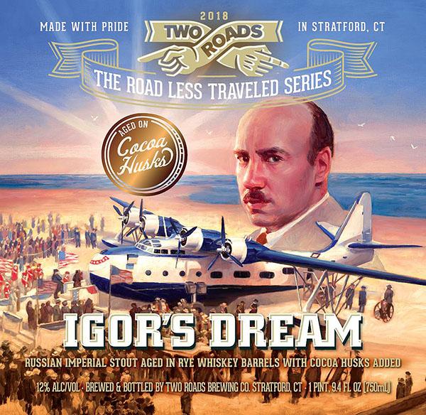 Пиво Мечта Игоря 2018 | Igor's Dream 2018