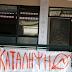 Συνέλαβαν εννέα μαθητές για κατάληψη σε σχολείο στη Λάρισα