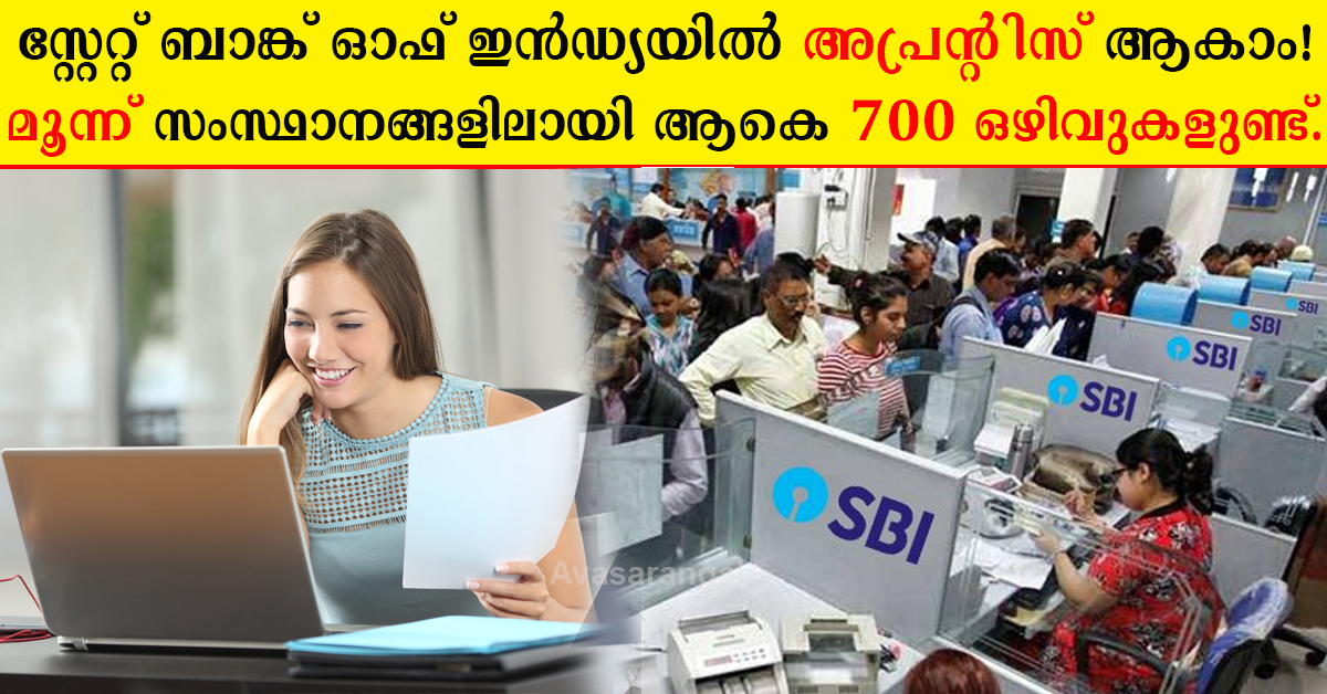 State Bank of India (SBI) recruitment 2019 │ 700 Apprentice post.
