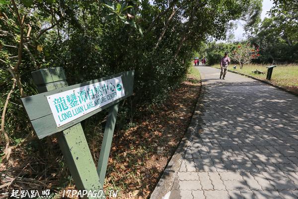 步道寬2.9公尺,坡度小於1/15,禁止汽機車、自行車進入
