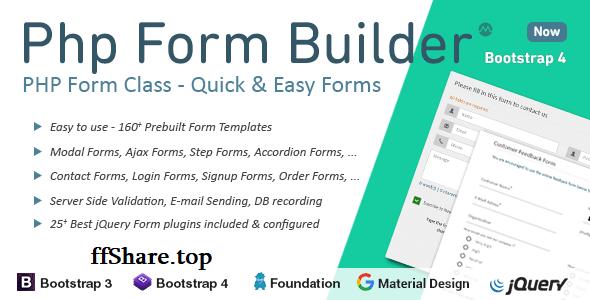 Download PHP Form Builder v3.5.1 (2021)
