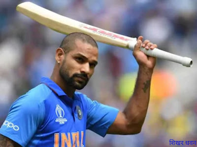 India vs Bangladesh 1 st T20 2019 | cricket news today,shikhar dhawan