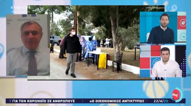Αντιπρόεδρος του ΕΟΔΥ: Γίνεται εκτεταμένη ιχνηλάτηση στην Ερμιονίδα