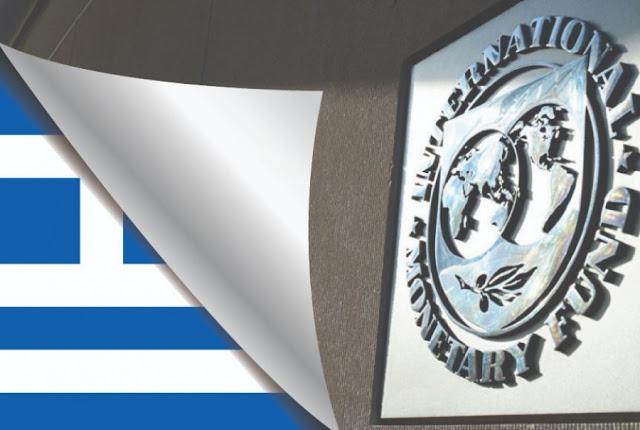 """Είδε """"φως"""" και…ξαναμπήκε το ΔΝΤ: Επίθεση στην αύξηση του κατώτατου μισθού, ενώ επανήλθε η… μνήμη του και στον υποκατώτατο!"""