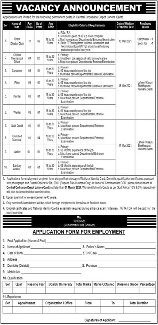 Latest Pak Army Ordnance Depot Lahore Cantt Jobs 2021