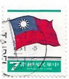 Bandeira de Taiwan,  NT$ 7