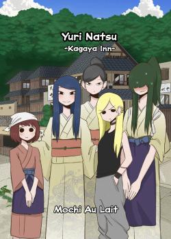 Yuri Natsu -Kagaya Inn- Manga