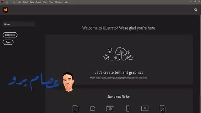 مميزات برنامج Adobe Illustrator CC 2021