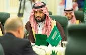 محمد بن سلمان التعاون السعودي الروسي في مجال الطاقه سيحقق الاستقرار