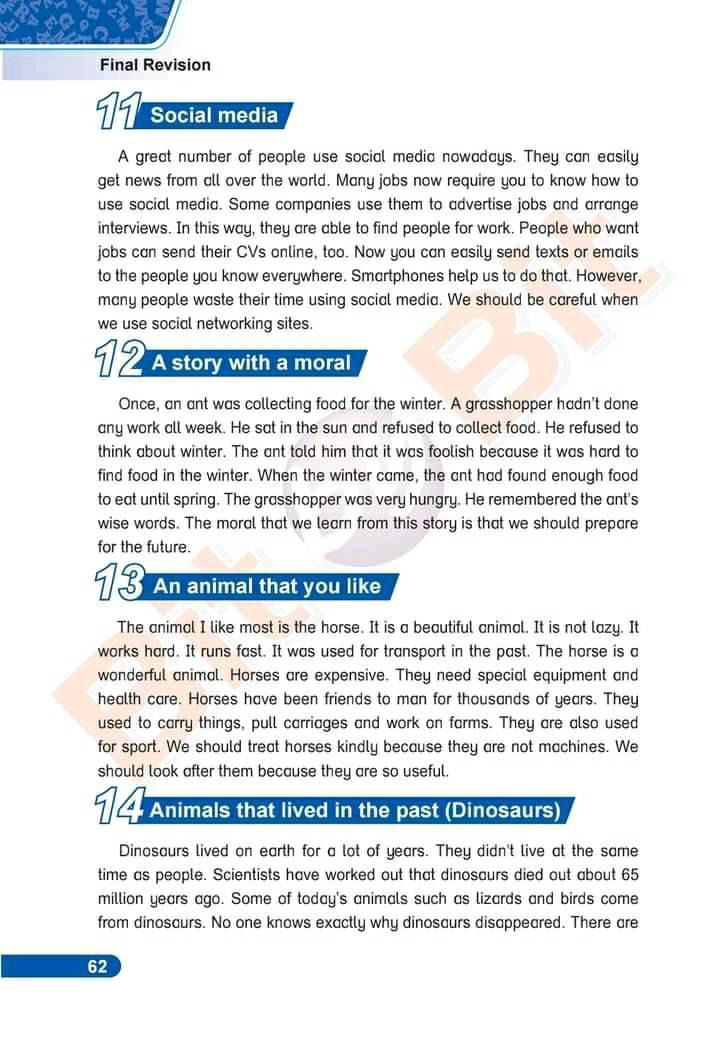 برجرافات وايميلات للصف الثالث الاعدادي 4