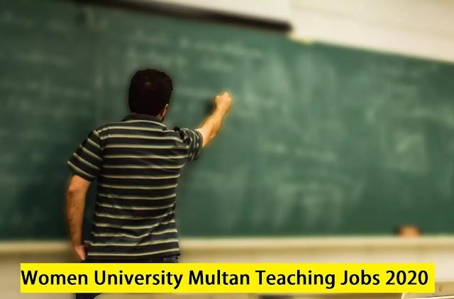 Women University Multan Teaching Jobs 2020
