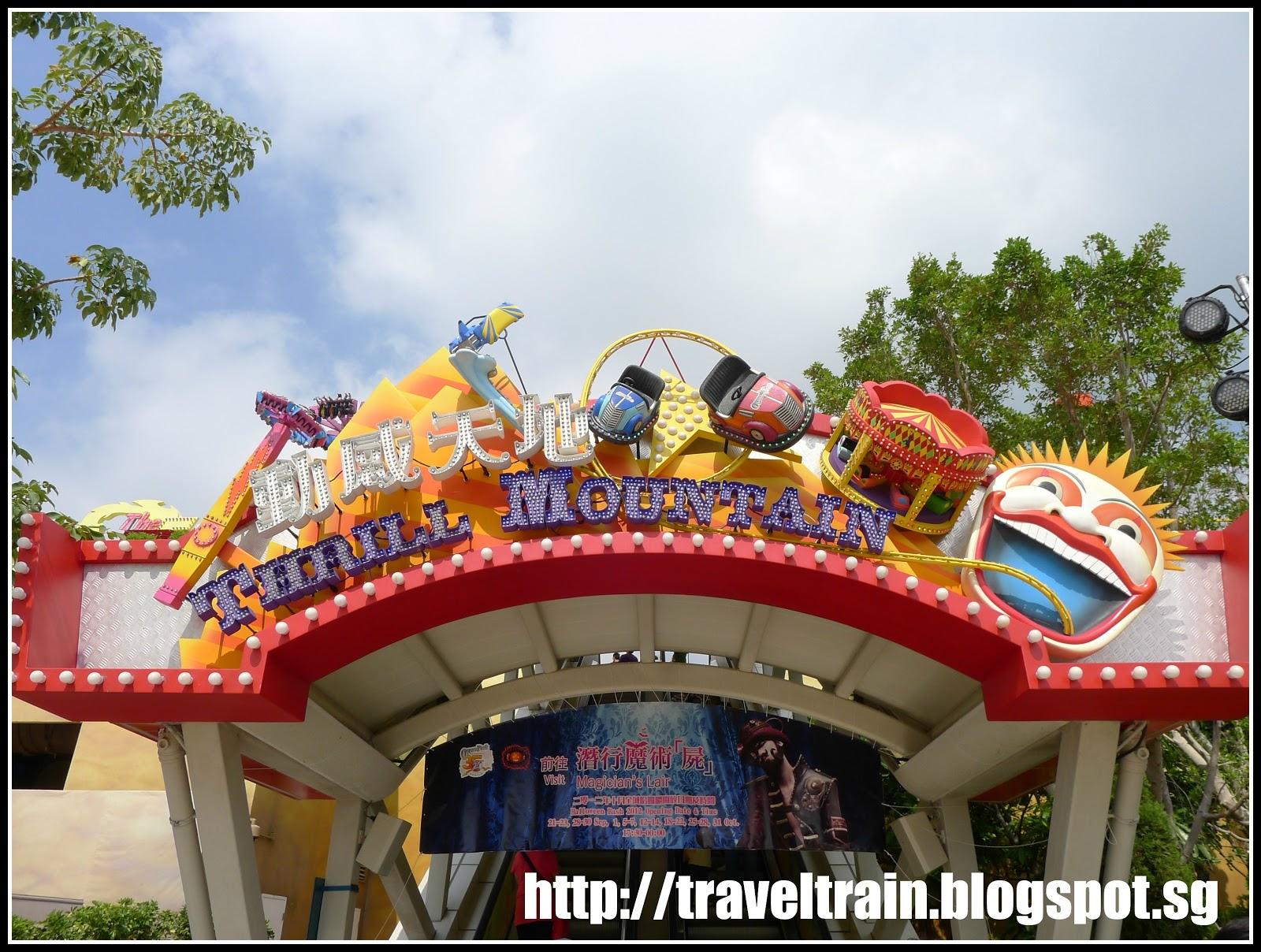 旅遊列車「Travel Train」: 香港,海洋公園 ③