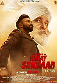 Great Sardaar 2017 Full Punjabi Movie Download 300MB 480p HD