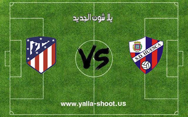 اهداف مباراة أتلتيكو مدريد وهويسكا اليوم 19-1-2019 الدوري الاسباني
