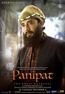 Panipat First Look Poster 18