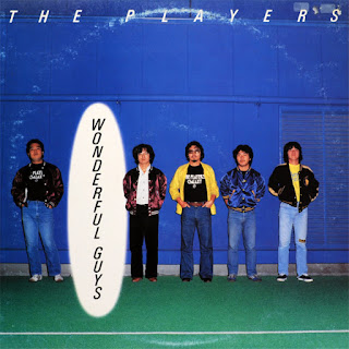 The Players - 1980 - Wonderful Guys