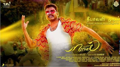 Mersal (2017) With Sinhala Subtitle
