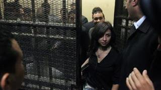 """محكمة مصرية تبرئ 43 عاملاً بمنظمة غير حكومية في قضية """"تمويل أجنبي"""""""