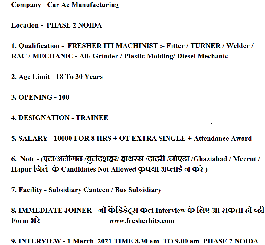 ITI Fresher Jobs Openings In Car Ac Manufacturing Company