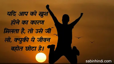 life quotes in hindi text