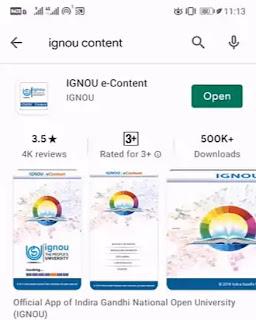 ignou e content app